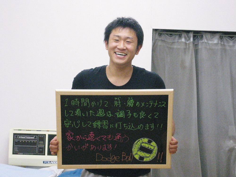 20代日本代表アスリートの男性からいただきました。